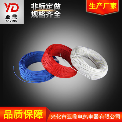 High temperature heating pipe wire