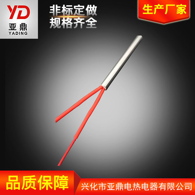 Heating rod of heating tube