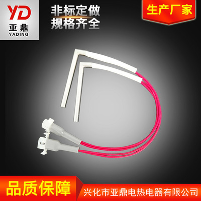 Right angle L type single head heating tube